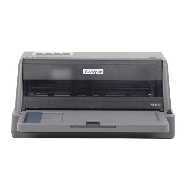 针式打印机  标拓(biaotop) AR550K